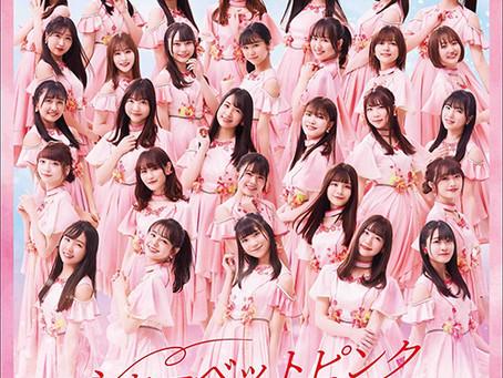 NGT48 5th Single「シャーベットピンク」に三谷秀甫 / TAMATE BOXが参加!