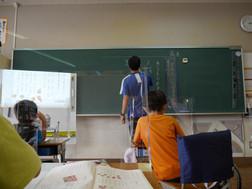 学校の授業