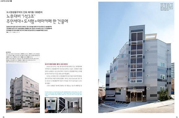 서울시 동대문구 제기동 리빙플러스