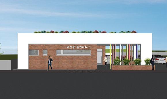 서귀포시 대천동 재활용 도움센터