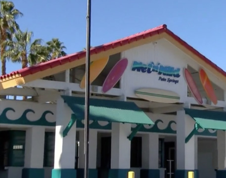 The Old Wet'n'Wild Water Park Entrance
