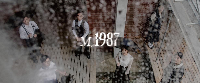 1987(3)-03.jpg