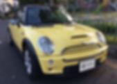 ミニクーパー黄色.jpg
