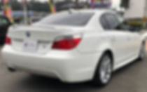 BMW5白後ろ.jpg
