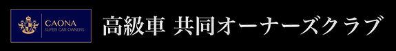 スクリーンショット 2020-01-01 16.49.37.jpg