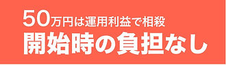 スクリーンショット 2020-01-01 23.09.36.jpg