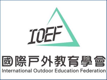 Viristar and International Outdoor Education Federation Partner on Outdoor Safety