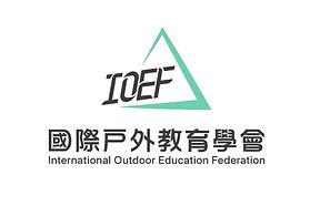 IOEF logo  860x581.jpg