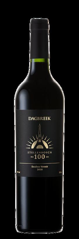 Dagbreek Eeufees Versnit 2018 Black.png