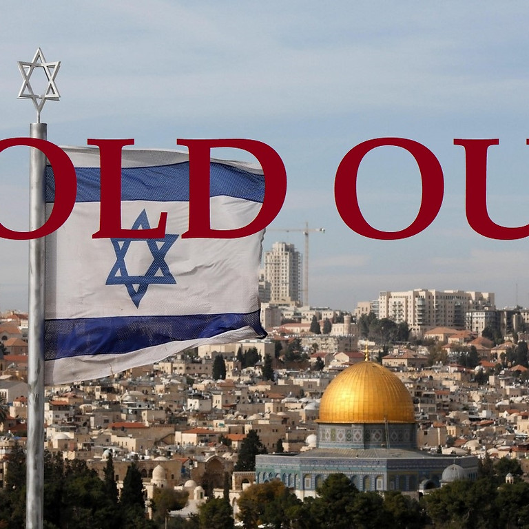 Trip to Israel - SOLD OUT