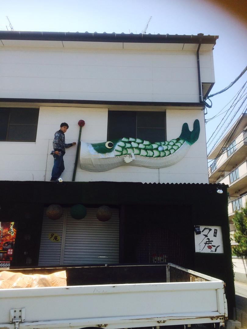 Bamboo decoration_img (26) .JPG