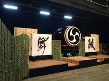 Bamboo decoration_img (32) .JPG