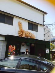 Bamboo decoration_img (27) .JPG