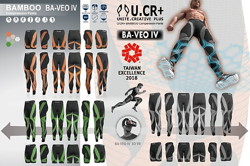 U.CR+ bamboon compression pants 竹炭分段壓力褲 - BAV4 ( 五分無墊 )台灣精品 Taiwan Excellence