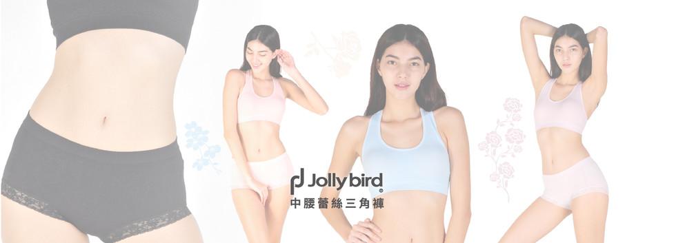 2019_JOLLY_UMORFIL_Female briefs_HDV 108