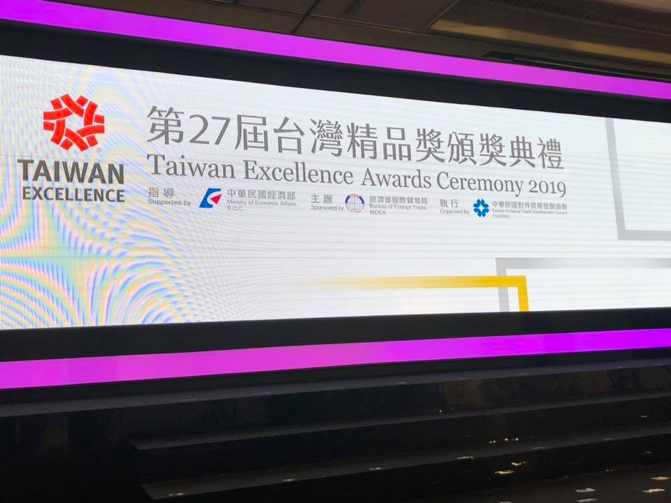 U.CR+ Taiwan Excellence award 2019台灣精品獎獲獎