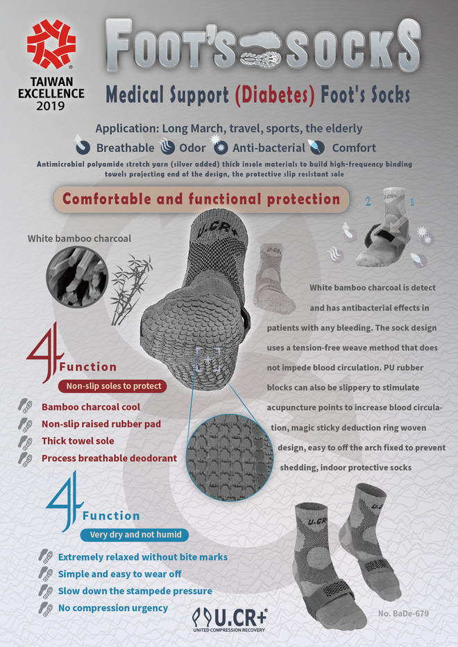 Medical Support (Diabetes) Foot's Socks_