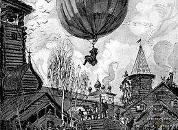 полет на воздушном шаре в Твери, полет на шаре, полет на аэростате, полет на аэростате в Твери, полет, мечта