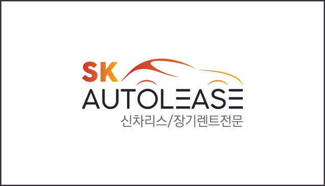 Logo Design/After