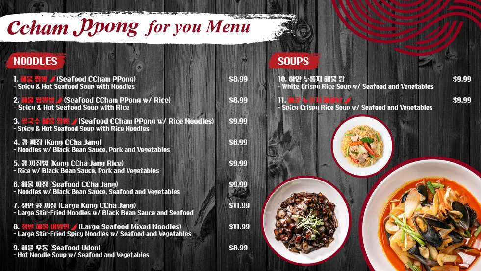 Ccham Ppong for You/Chinese Restaurant