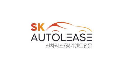 SK Autolease Logo Design