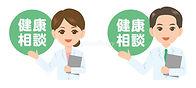 オカダ薬局_ご案内6-1.jpg