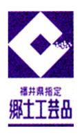 畠中桐タンス伝統工芸品