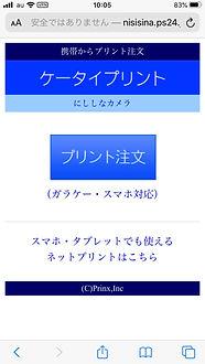 IMG_2395 (1).jpg