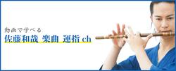 運指ch_HP用TOP-980_400