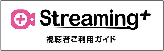 streaming+LOGO.png