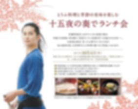 WEB-top-仙台