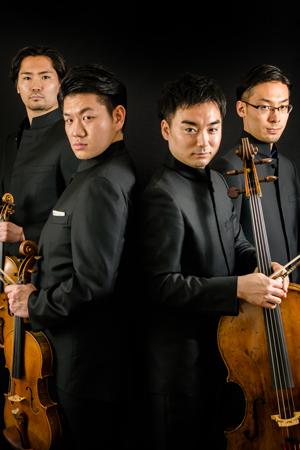 Verus String Quartet