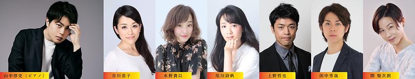 WEB&SNS-IMAGE-第1弾-岡幸二郎サントリーホール-コーラス_ver0