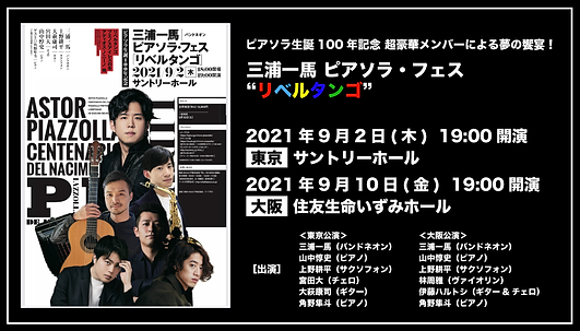 web-banner_20210712.png