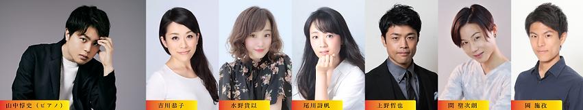 WEB&SNS-IMAGE-第1弾-岡幸二郎サントリーホール-コーラス_ver03.png