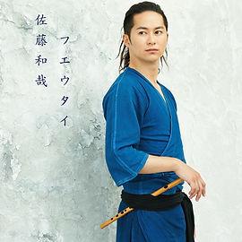 篠笛奏者佐藤和哉のアルバムCD「フエウタイ」
