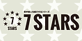7stars_icon.png
