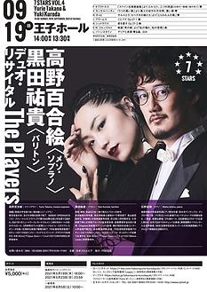 Yurie_Kuroda_SNS_page-0001-mini.png