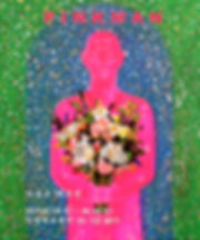 핑크맨 전시초대장.jpg