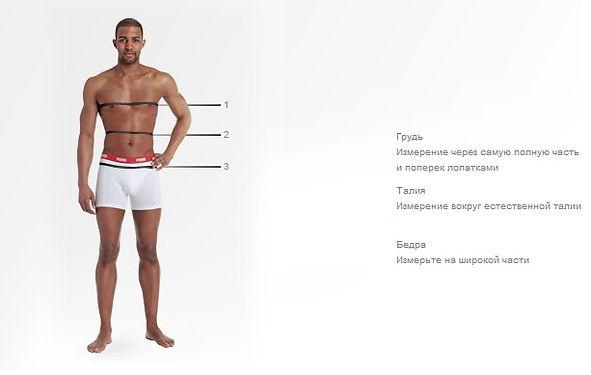 Размерные сетки одежды, обуви и аксессуаров Reebok  www.massinfo.info