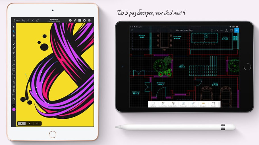 Vyshel-iPad-mini-5-obzor-kharakteristiki