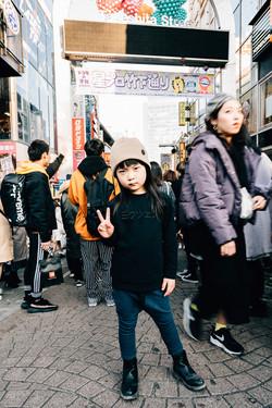 Yo Zen Urban Classics kids
