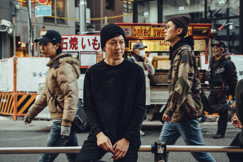 Yo Zen Urban Classics men