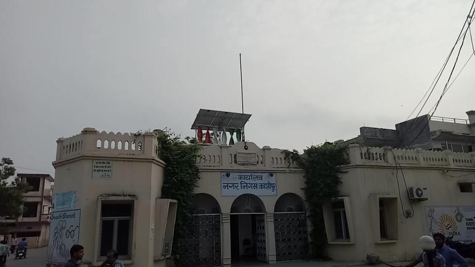 1.75KW Solarmill Kashipur Nagar Nigam, Kashipur