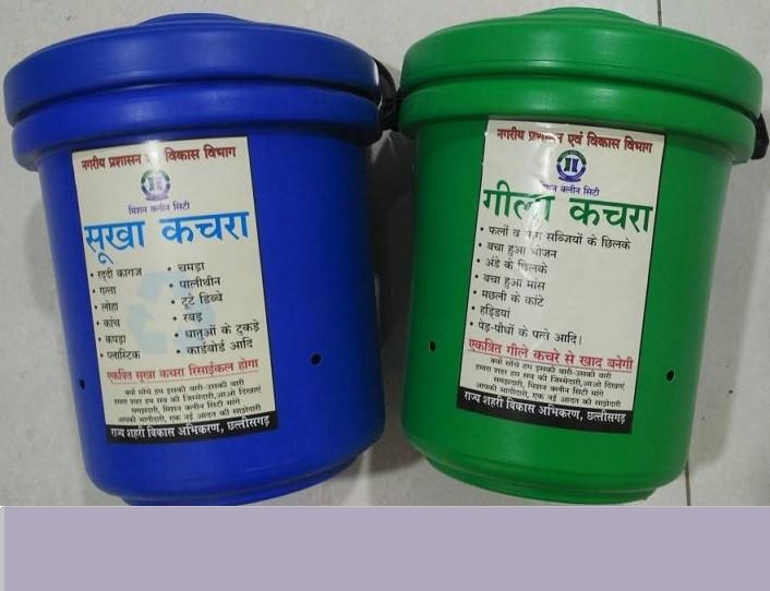 Plastic Waste Segregation Bins