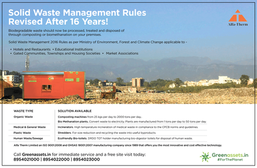 Solid Waste Management Rules amended after 16 years!