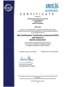 Сертификат IRIS 2021 на англ Орловский к