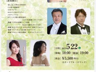 ドルチェ・ムジカ・コンサートvol.15