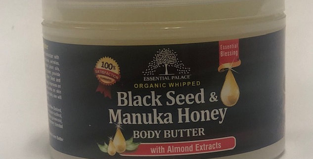 Black Seed & Manuka Honey ( Body Butter)