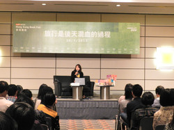 李欣頻2013香港書展演講